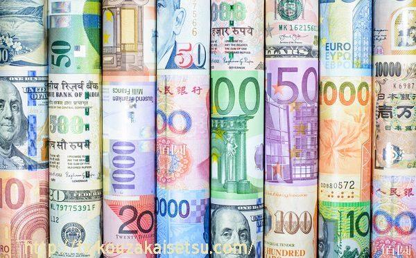 FXと通貨ペアの選び方について