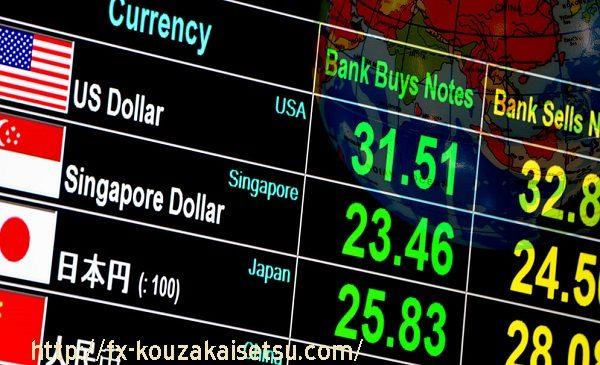 スプレッド,外貨両替,同じ